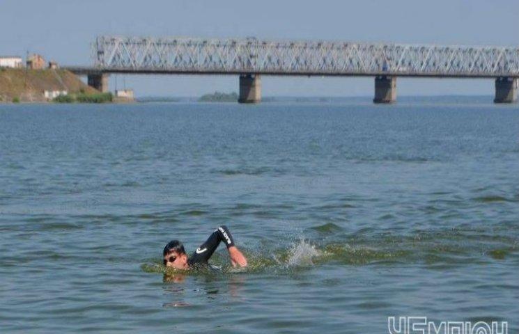 У Черкасах українці, німці та білоруси перепливали Дніпро