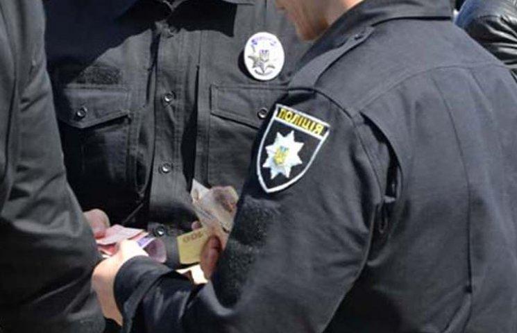 На Запоріжжі поліцейських підозрюють у хабарництві