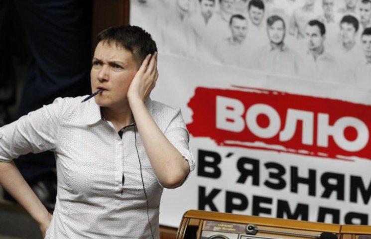 Эволюция восприятия Савченко: От Жанны Д