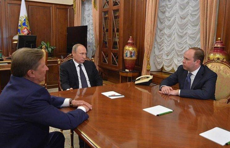 Иванов, Вайно и товарищ Путин. Как начат…