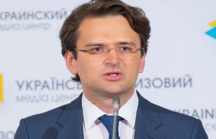 Россия подталкивает украинцев к новому рекорду истерики, - дипломат