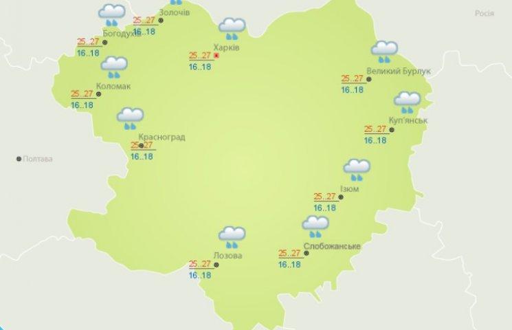Сьогодні Харків заллє дощем