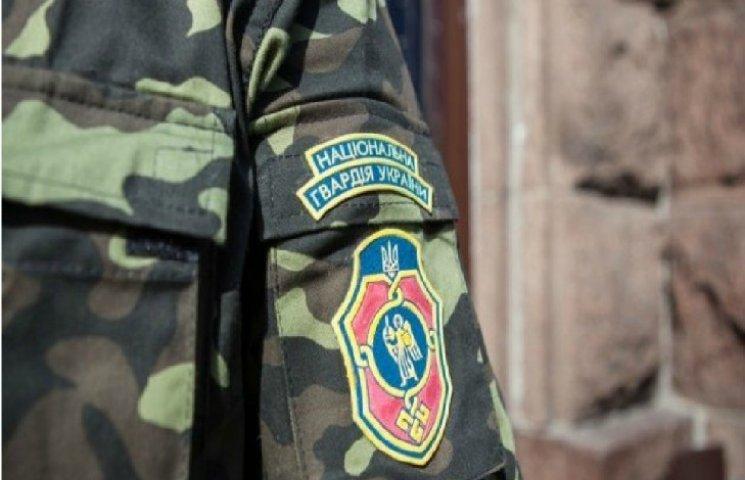 Полтавського Нацгвардійця засудили на чотири роки умовно за зберігання зброї з АТО
