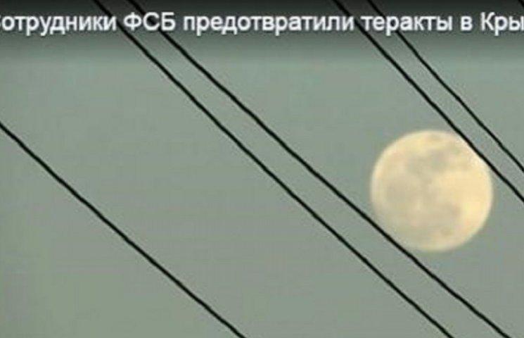 Відео про затримання Панова - фейк, знятий у липні, - ЗМІ