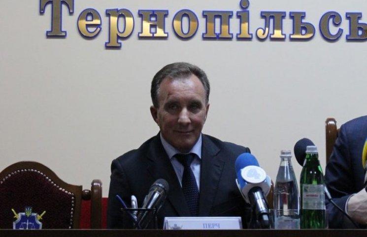 """Прокурор Тернопольщины """"забыл"""" о состоянии жены и """"задаром"""" приобрел авто"""