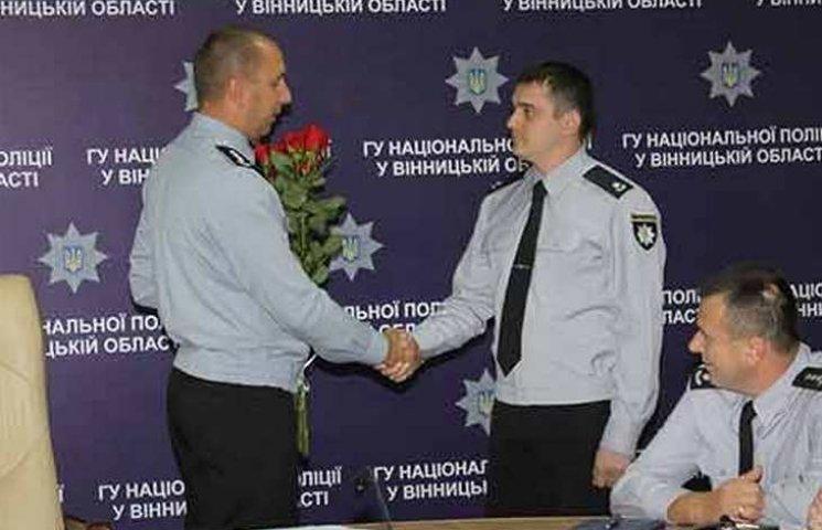 """Головним слідчим Вінниччини став поліцейський """"завгосп"""""""