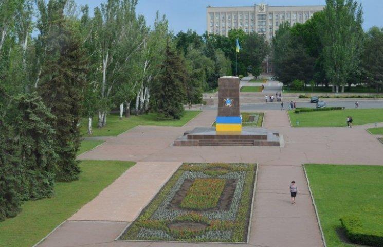 Іноземний фонд допомагатиме Миколаєву реконструювати площу Соборну