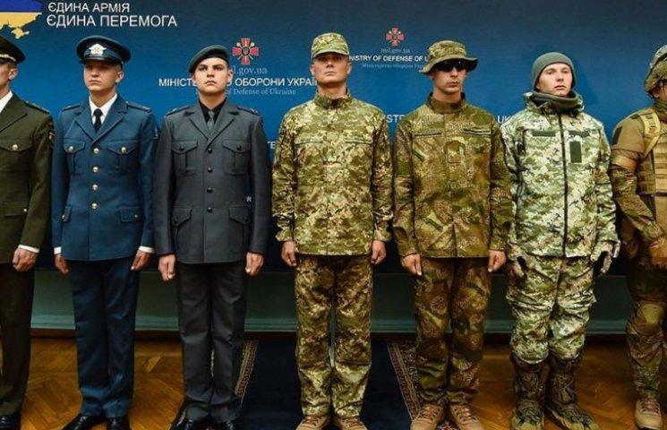 Українські військові вийдуть на парад до Дня незалежності у новій формі