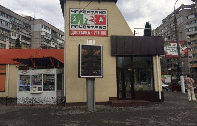 """У Миколаєві """"пеліпасівська"""" піцерія за документами є тимчасовою спорудою"""