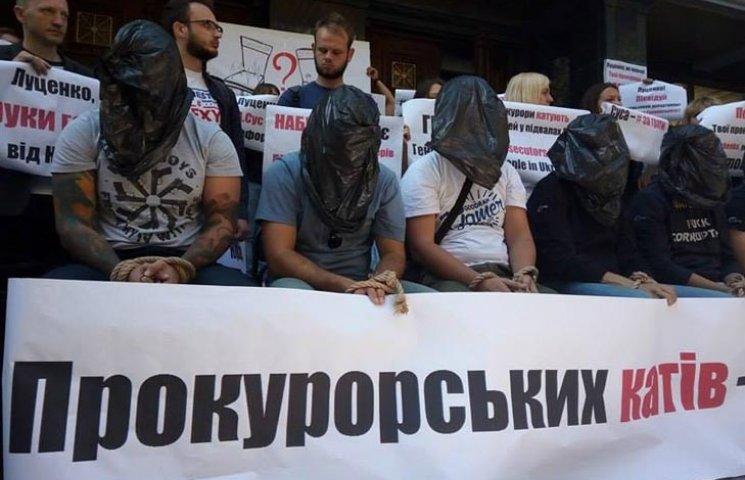 Як активісти з пакетами на головах НАБУ захищали (ФОТОРЕПОРТАЖ)