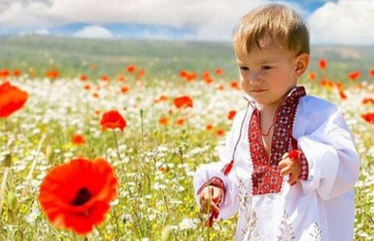 Виховай патріота: ТОП-7 речей, які допоможуть дитині пізнати Україну