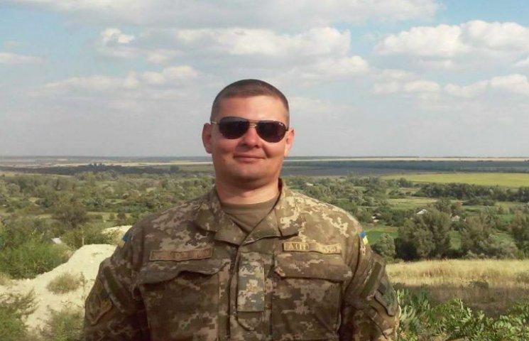 На Донбасі російські найманці убили полтавця - майора ЗСУ