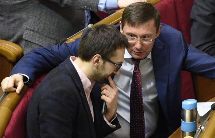 Зачем Лещенко сватает Луценко в президенты