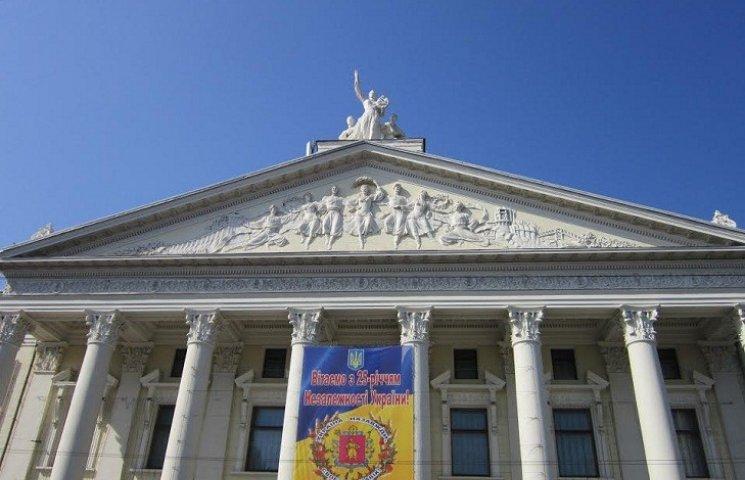 Ювілей незалежності України в Запоріжжі відзначатимуть під радянським гербом