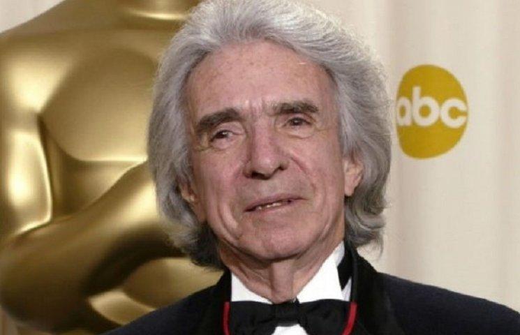 У Лос-Анджелесі помер оскароносний режисер