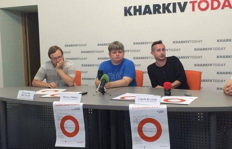 Жадан будет доказывать Донбассу, что Харьков выбрал Украину
