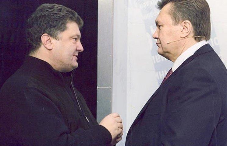 Почему Порошенко стоит потроллить Януковича по Скайпу