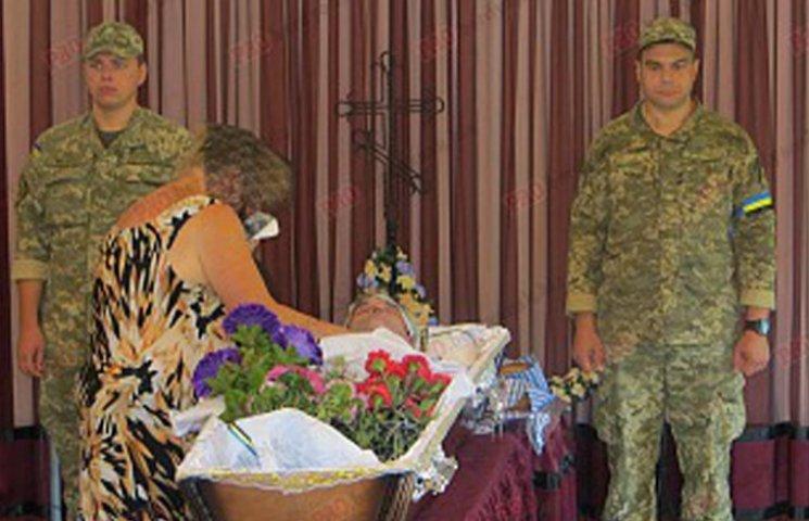 У Бердянську попрощалися з волонтером, який загинув в зоні АТО