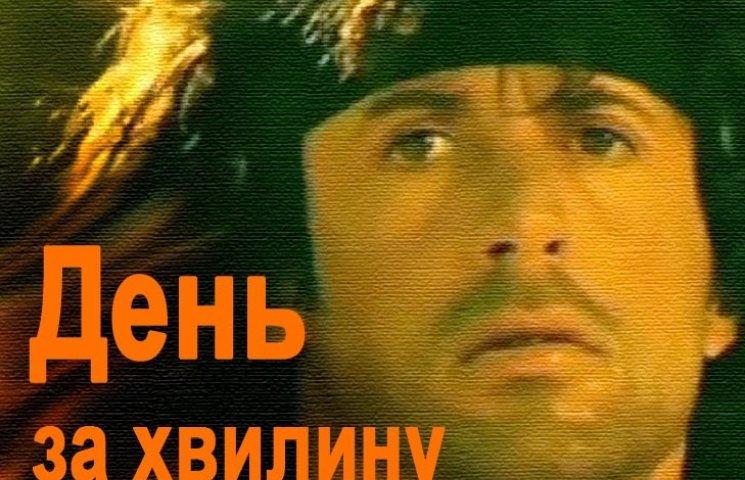День за хвилину: Луценко мирився з Ситником та обіцяв посадити Каськіва