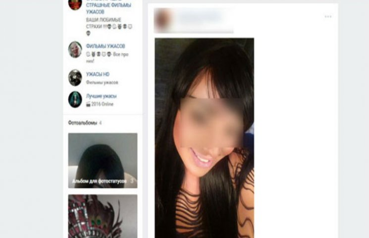 На Полтавщині транссексуал підробляв проституткою, представляючись жінкою