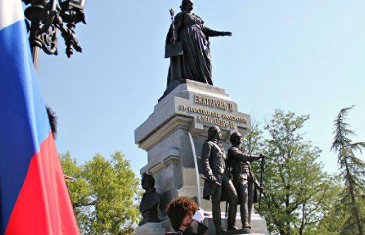 В Симферополе открыли памятник Екатерине II