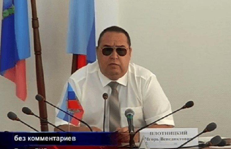 """Видео дня: """"Терминатор"""" Плотницкий и украинские песни в Рио"""