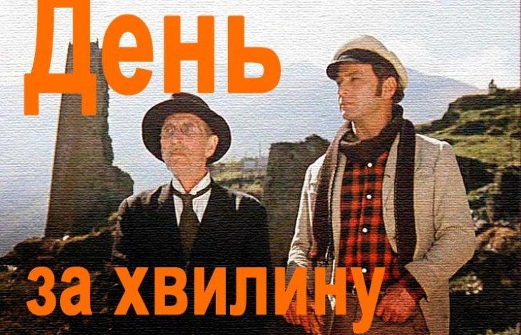День за минуту: Тягнибок, Свирид Петрович Голохвастов и деньги Януковича