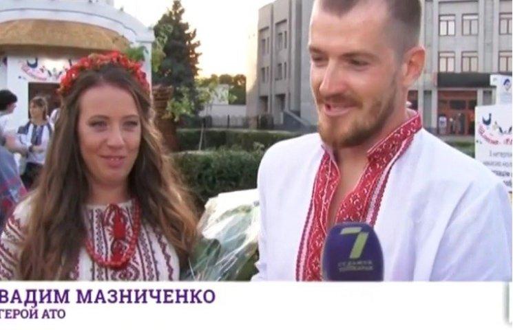 Миколаївський герой АТО повів кохану під вінець