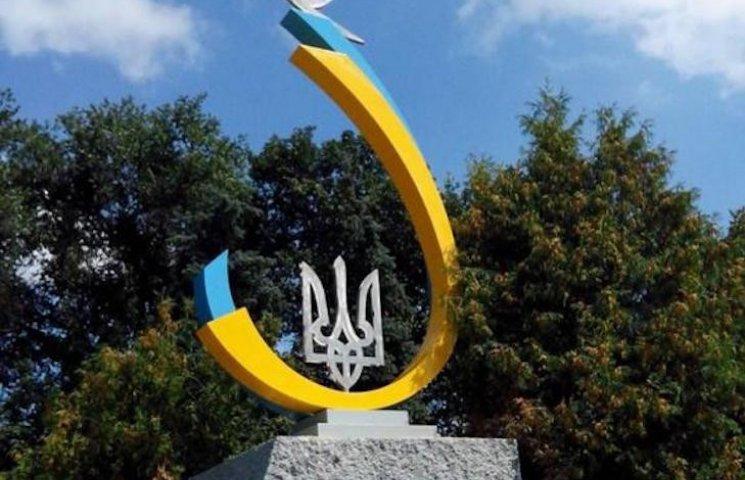 На месте памятника Ленину в Лубнах устан…