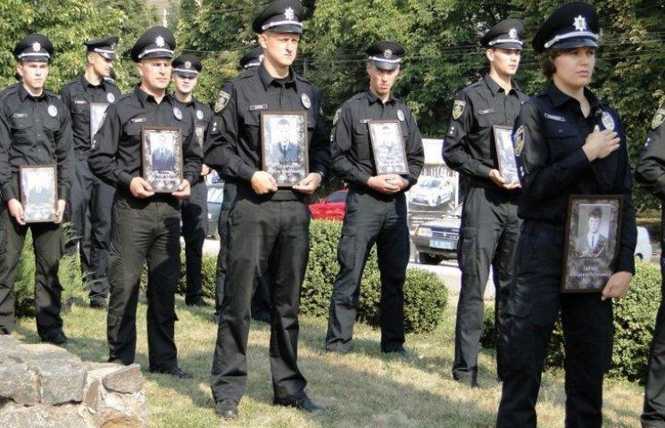 В Хмельницком почтили память погибших при исполнении правоохранителей