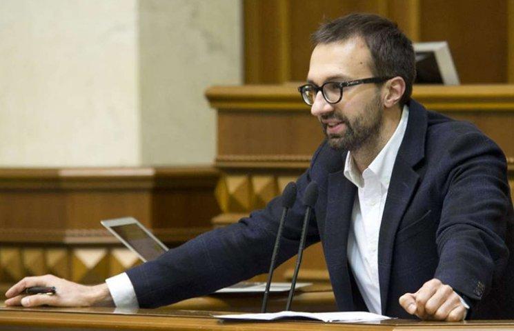Як Лещенко відбріхувався про свою зарплату