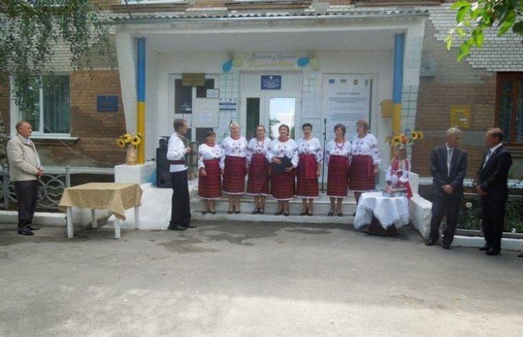 На Шепетівщині відкрили амбулаторію-довгобуд