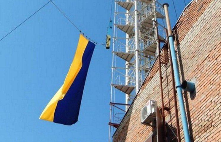 На Запоріжжі здійняли найвищий державний прапор України