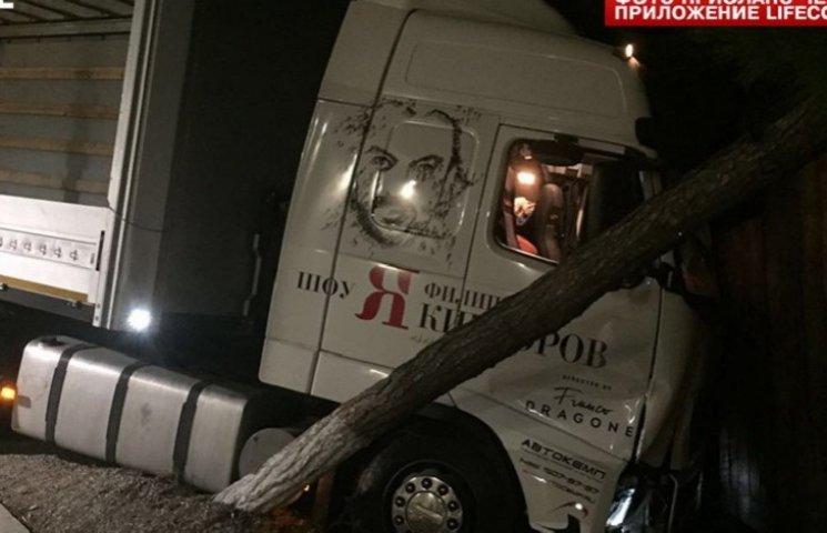 Вантажівка Кіркорова розбилася на Росії