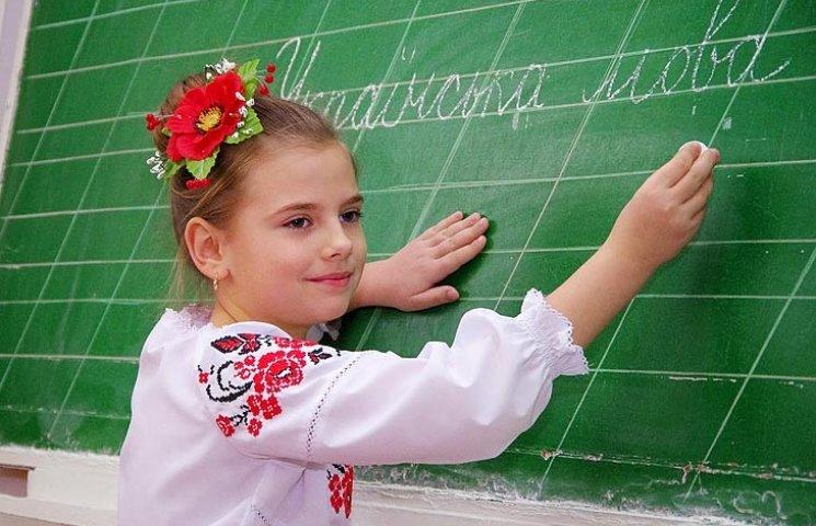 """Українська мова-2041: Українсько-англійський суржик та зникнення """"іваничів"""""""