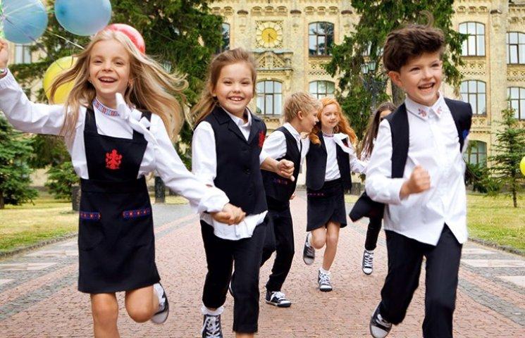 Украинское образование-2041: Школа без уроков и ненужное ВНО