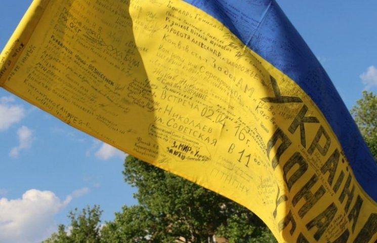 Миколаївці спробують встановити рекорд регати з державною символікою