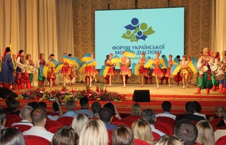 Молодь української діаспори з усього світу з