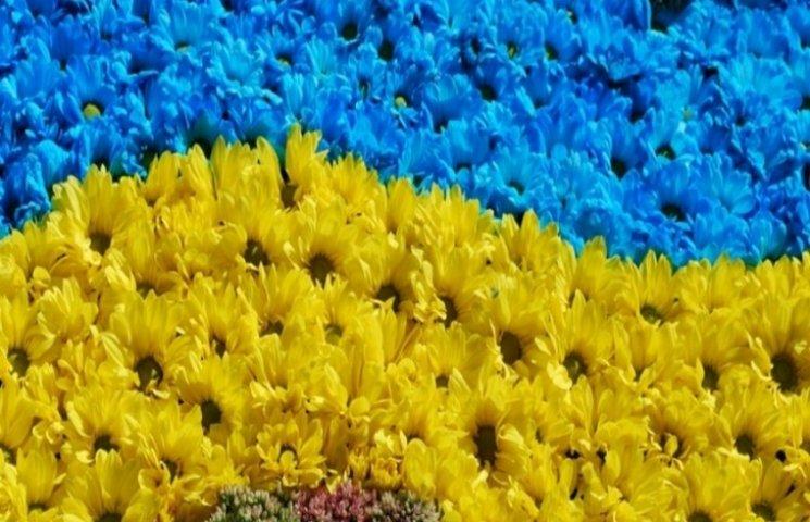 День Державного Прапора України в Хмельницькому буде теплим