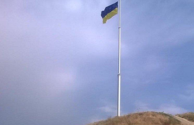Над Хортицею підняли прапор України