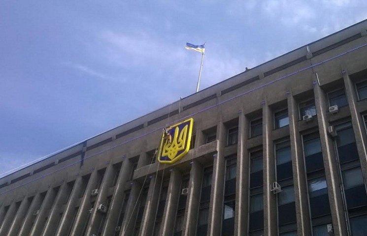 Запорізька ОДА повернулася під Герб України