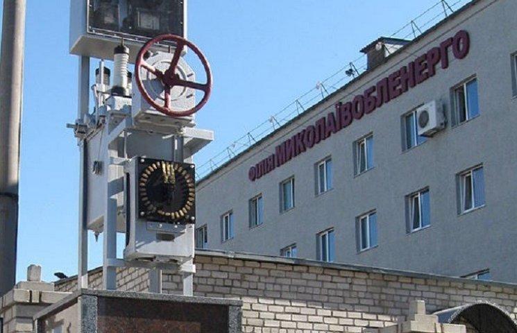 """У """"Миколаївобленерго"""" назвали маячнею звинувачення про хабар за проведення інтернету"""