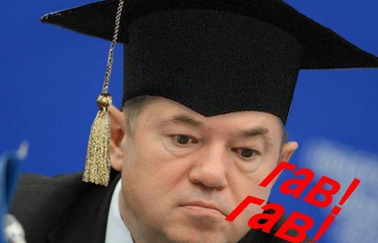 Почему полететь на Меркурий легче, чем исключить Глазьева из украинских академиков