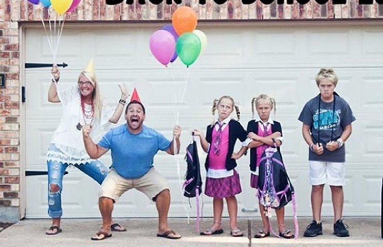 15 нестримно щасливих батьків, які, нарешті, відправляють дітей до школи