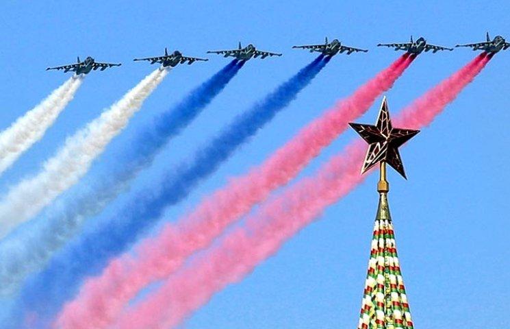 Чому росіянам доведеться змінити свій прапор