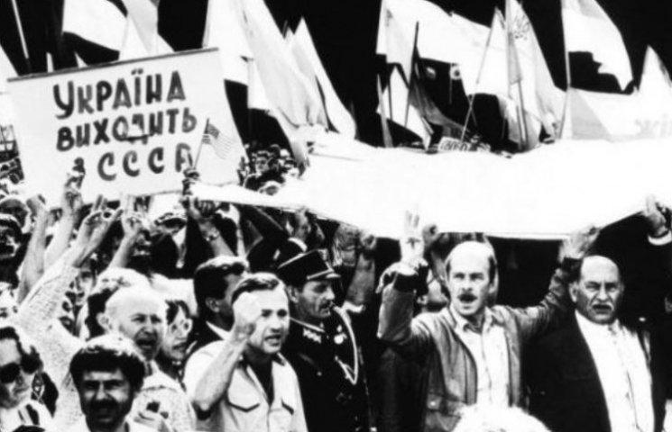 Забуте свято. Як українці День Незалежності одного разу в липні відзначали