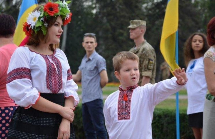 Як Миколаїв День Прапора святкував