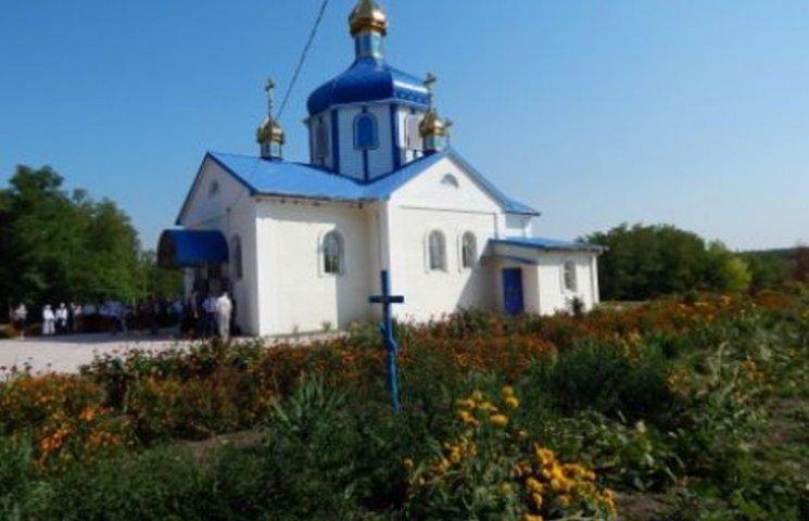 На Миколаївщині відновили церкву, зруйновану півтостоліття тому