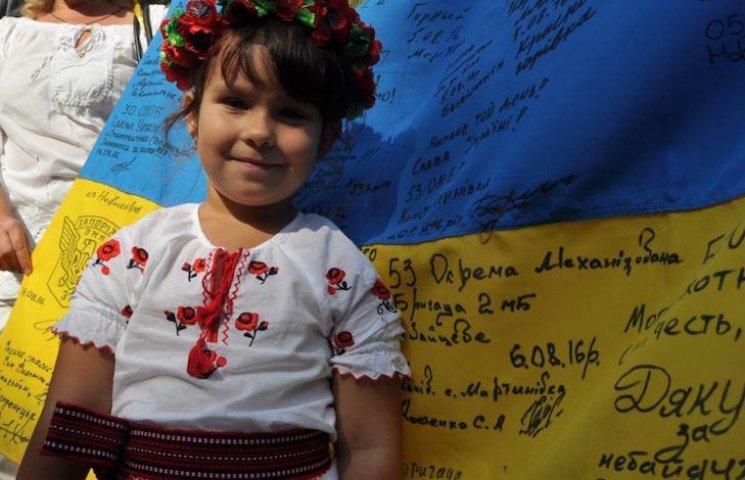 Як у Полтаві святкують День Державного Прапора