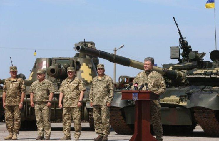 """Видео дня: """"Смертоносное железо"""" от Порошенко и поздравления с Днем флага"""